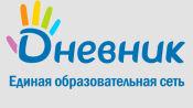 Дневник ру: вход в личный кабинет