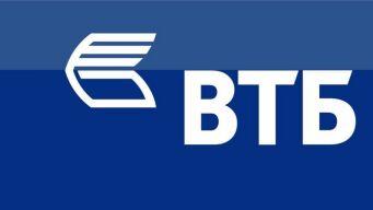 ВТБ предлагает новый накопительный счет «Копилка»