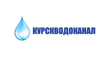 КурскВодоканал: вход в личный кабинет