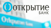 Банки Открытие и Бинбанк объединили банкоматные сети на снятие наличных