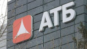 Азиатско Тихоокеанский Банк: вход в личный кабинет