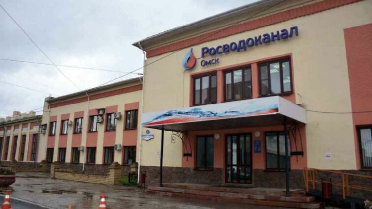 Омскводоканал: вход в личный кабинет