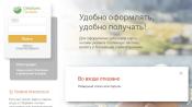 Клиенты Сбербанка сообщили о проблемах в работе интернет-банка