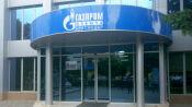 Межрегионгаз Краснодар: вход в личный кабинет