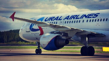 Уральские авиалинии: вход в личный кабинет