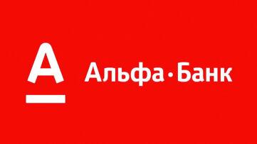 Альфа Банк: онлайн вход в личный кабинет