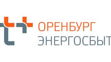 Энергосбыт Оренбург: вход в личный кабинет