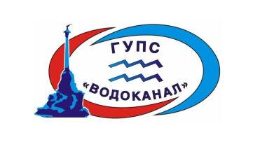 Водоканал Севастополя: вход в личный кабинет
