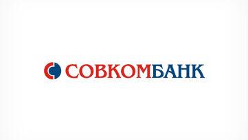 Совкомбанк: вход в личный кабинет