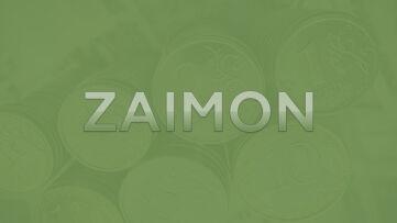 Займон (Zaimon): вход в личный кабинет