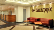 Банк Агророс: вход в личный кабинет