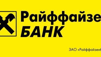 Райффайзенбанк объявил об интеграции с сервисом «ЦИАН.Ипотека»