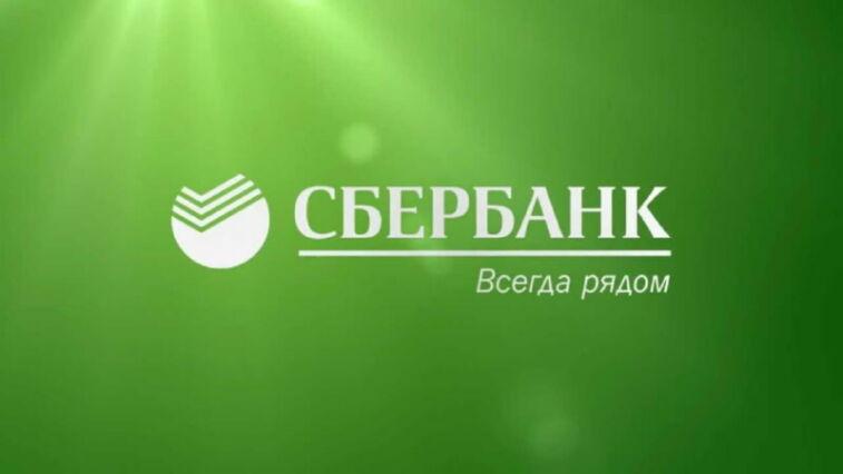 СБОЛ от Сбербанка: вход в личный кабинет