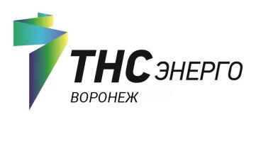 ТНС Энерго Воронеж: вход в личный кабинет