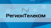 Регион Телеком: вход в личный кабинет