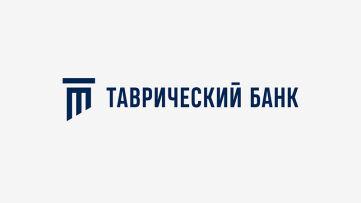 Банк Таврический: вход в личный кабинет