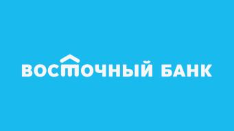 Банк «Восточный» представил новый функционал мобильного приложения «Просто кредит»