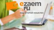 Езаем (Ezaem): вход в личный кабинет