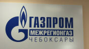 Межрегионгаз Чебоксары: вход в личный кабинет