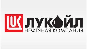 Лукойл: вход в личный кабинет для физических лиц