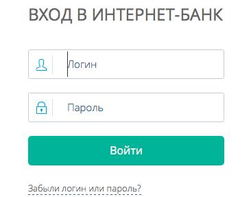 Левобережный банк: вход в личный кабинет (фактура)