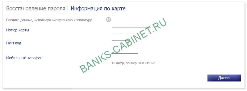 онлайн банк кредит европа банк скачать приложение