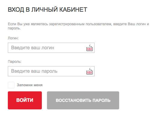 Банк ДельтаКредит: вход в личный кабинет