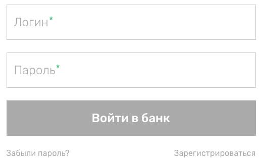 Банк Российский капитал: вход в личный кабинет