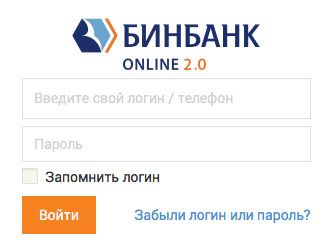 МДМ Банк: вход в личный кабинет