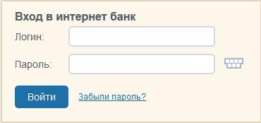 Вход в личный кабинет банка Агропромкредит