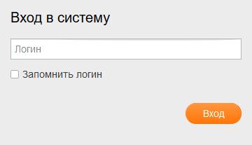 Вход в личный кабинет Банка Оранжевый