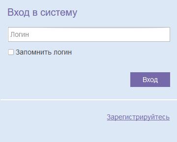 Вход в личный кабинет Банка Александровский