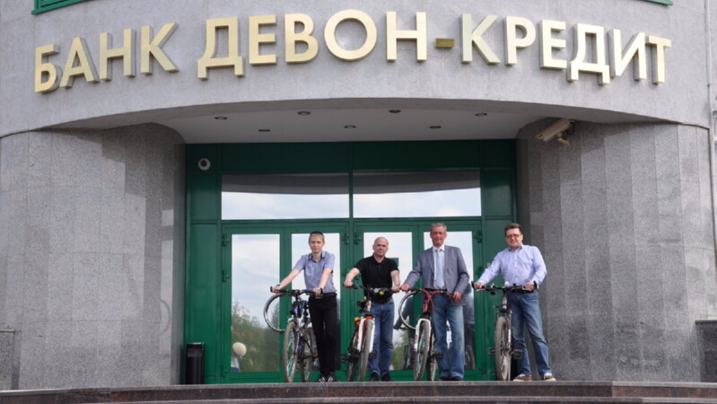 Банк Девон Кредит