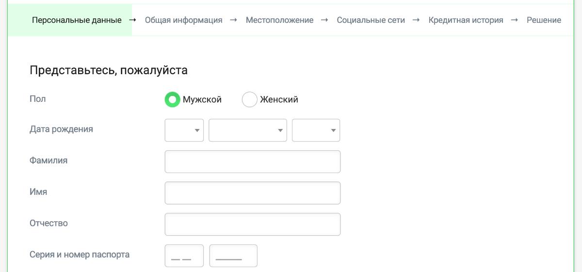 Регистрация личного кабинета Екапуста