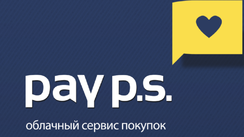 Pay PS