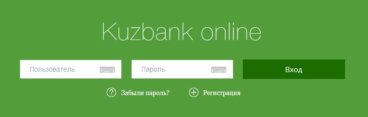 Вход в личный кабинет Банка Кузнецкий