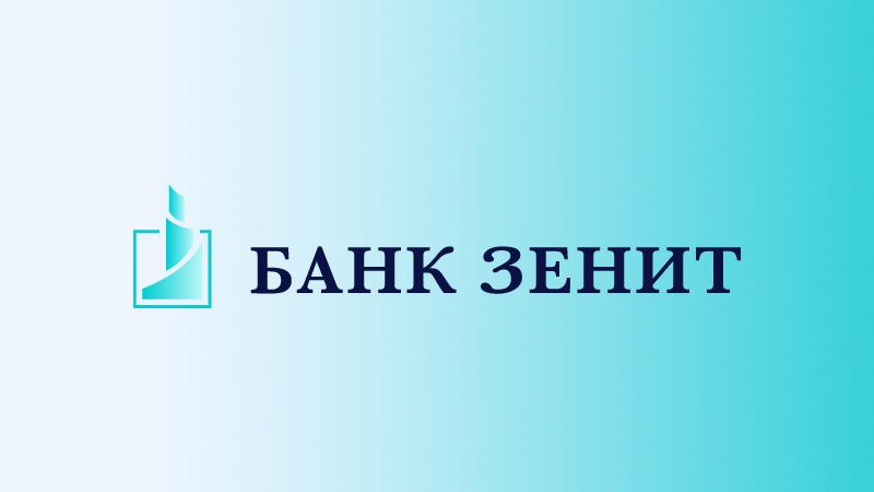 Зенит Банк