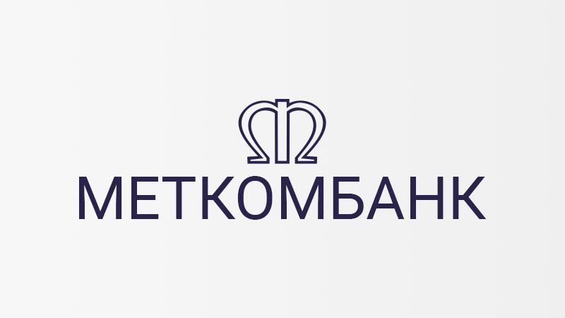 Меткомбанк