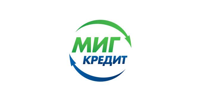 Миг Кредит (MigCredit)