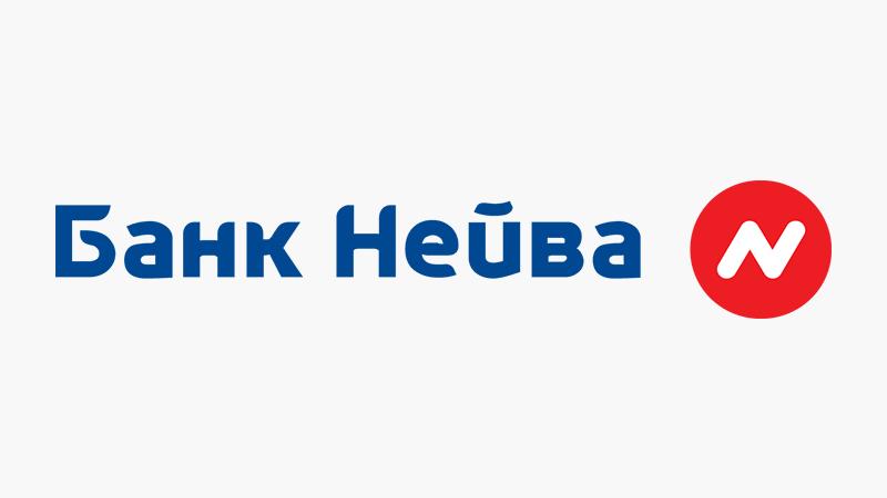 Нейва Банк