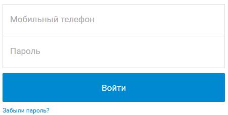 Вход в личный кабинет Каспий Банка