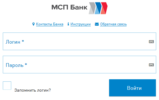 Вход в личный кабинет МСП Банка