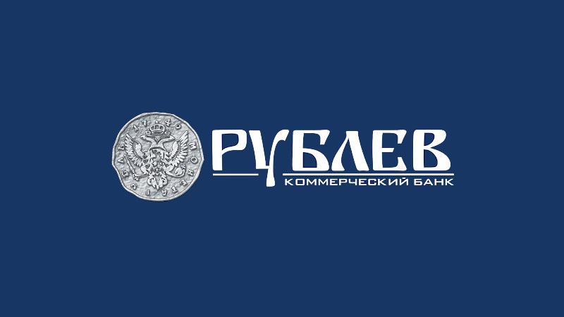 Банк Рублев