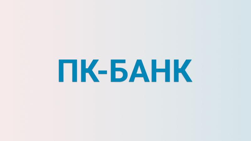 дополнительный офис кредитной организации является срочно деньги онлайн заявка саранск