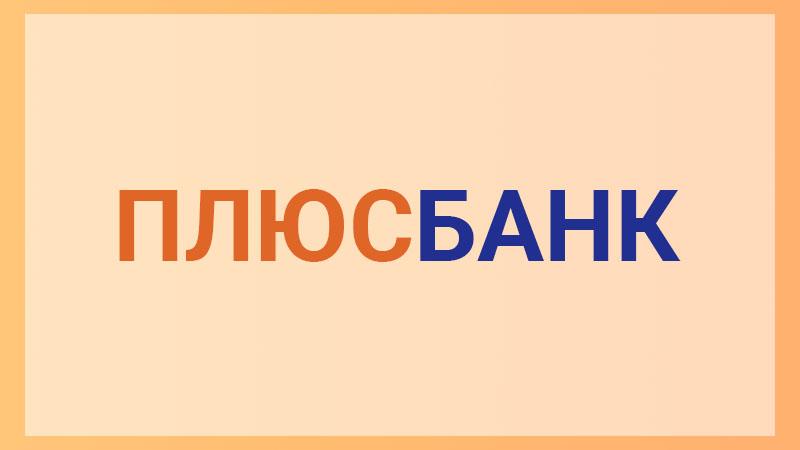 сбербанк расчет кредита онлайн калькулятор 2020 потребительский кредит с досрочным погашением