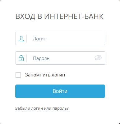 Вход в личный кабинет Банка Русь