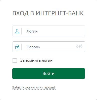 Вход в личный кабинет НС Банка