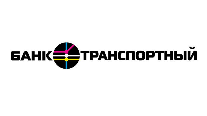 Банк Транспортный