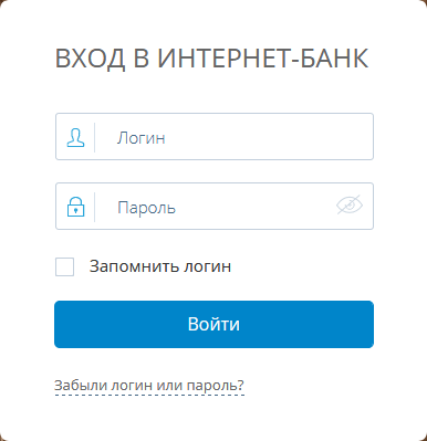 Вход в личный кабинет Эксперт Банка