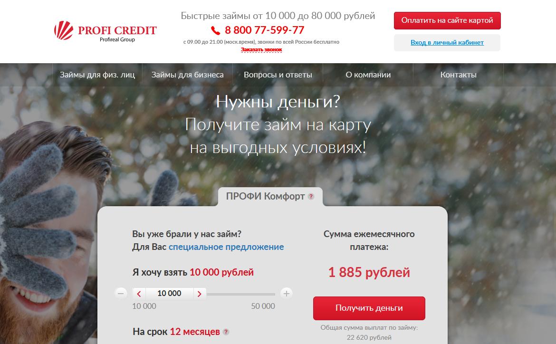 долги по налогам по инн физического лица онлайн без регистрации бесплатно